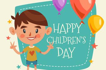 创意儿童节男孩和气球矢量素材
