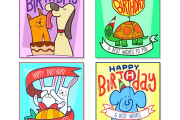 4款手绘动物生日卡片矢量素材