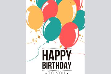 彩色气球生日贺卡设计矢量素材