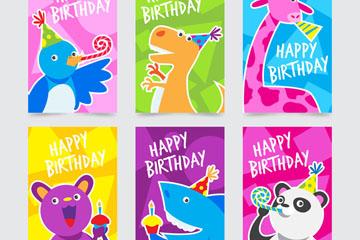 6款创意动物生日卡片矢量素材