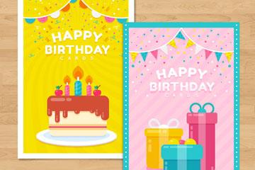 2款彩色生日快乐卡片矢量素材