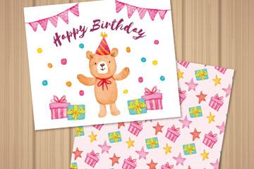 彩绘熊生日贺卡正反面矢量素材