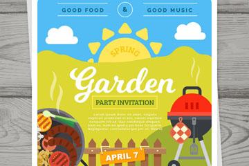 创意花园派对邀请卡矢量素材