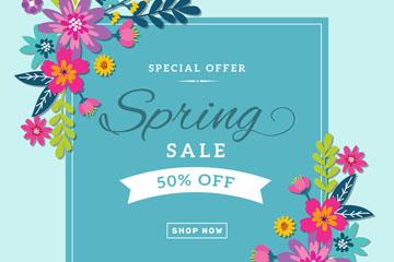 彩色花卉春季折扣海报矢量素材