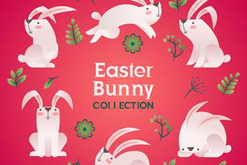 6款白色复活节兔子矢量素材