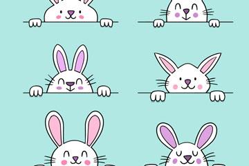 6款可爱白色笑脸兔子矢量素材