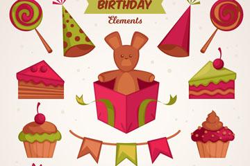 13款彩绘生日物品设计矢量素材