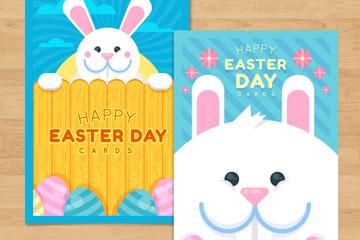 可爱白兔复活节贺卡矢量素材