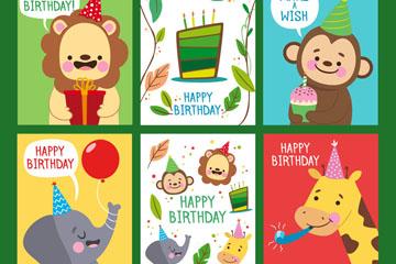 6款卡通动物生日卡片矢量图