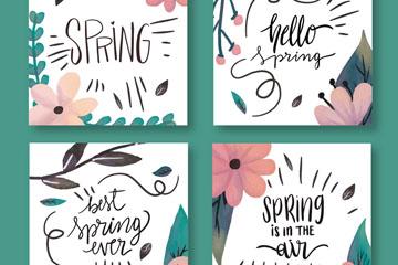 4款彩绘春季花朵卡片矢量素材