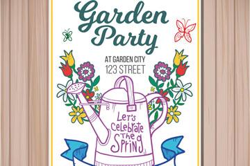 彩绘洒水壶花园派对传单矢量图