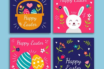 4款彩色复活节卡片最新网络赌博网站