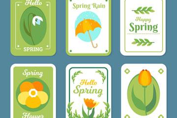 6款创意圆角春季卡片矢量素材