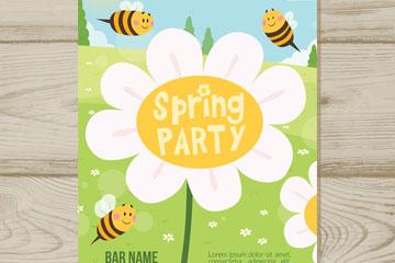 创意花卉和蜜蜂花园派对传单矢量图