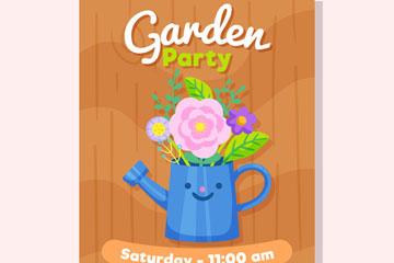 蓝色微笑洒水壶花园派对邀请卡矢量图