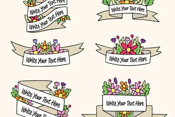 6款彩绘花卉装饰空白条幅矢量图