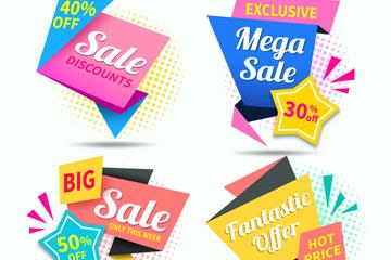 4款创意几何形销售标签矢量图