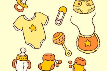 8款手绘黄色婴儿用品矢量素材