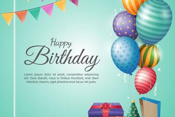 精美气球和礼盒生日贺卡矢量素材