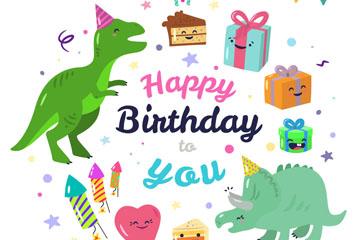 彩色生日礼物组合圆环乐虎国际线上娱乐乐虎国际