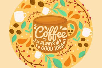 彩绘花纹咖啡矢量素材