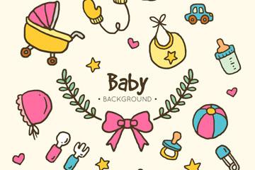 13款彩绘婴儿用品设计矢量素材