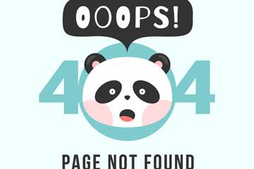 创意404错误页面熊猫头像矢量图