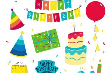 12款彩色生日派对装饰物矢量素材