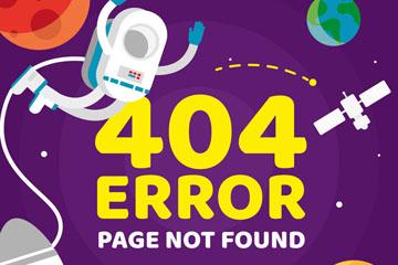创意404错误页面宇航员设计矢量