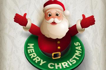 立体红色圣诞老人设计矢量素材