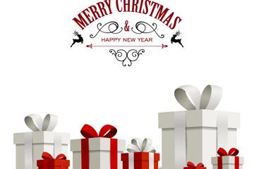 立体白色圣诞节礼物矢量素材