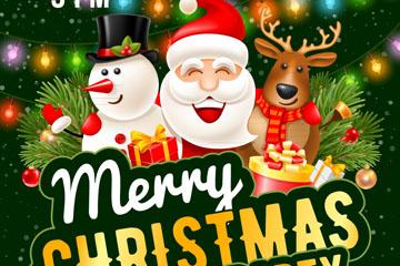 精美圣诞节派对海报矢量素材