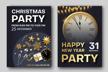 2款创意圣诞和新年派对传单矢量图