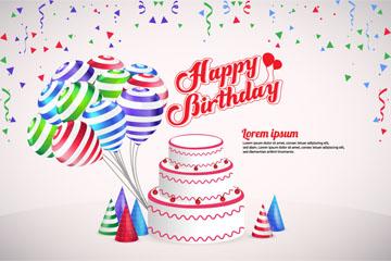 精美生日蛋糕和条纹气球束矢量图