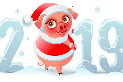 卡通圣诞猪装饰2019艺术字矢量图