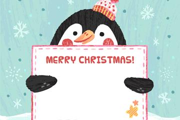 可爱怀抱纸板的企鹅矢量素材