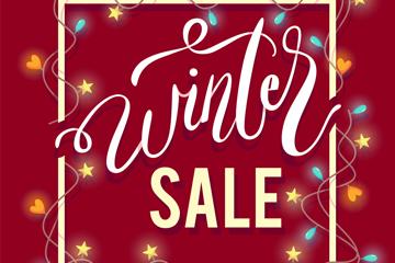 白色冬季销售艺术字矢量素材