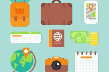 11款创意旅行物品矢量素材