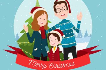 创意招手的圣诞三口之家矢量图