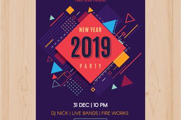 2019年菱形装饰新年派对传单矢量图