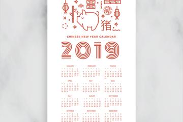 简洁2019年猪年单页年历矢量素材
