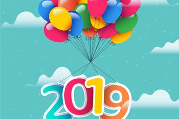 彩色气球束2019年艺术字矢量图