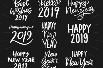 9款白色2019年新年快乐艺术字矢量图