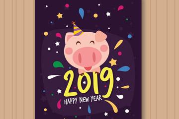 2019年可爱小猪新年贺卡矢量素材