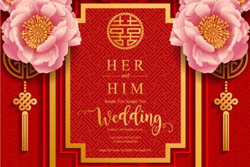 粉色牡丹中式风格婚礼邀请卡矢量图