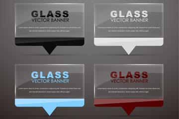 4款创意透明玻璃语言气泡矢量素
