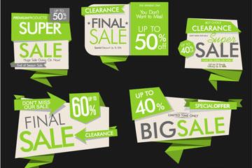 7款绿色抽象促销标签矢量素材