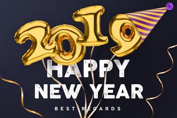 2019年金色新年气球艺术字矢量素材