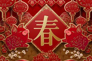 创意纸质猪年春节贺卡矢量素材