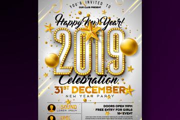 金色2019年新年派对海报矢量素材